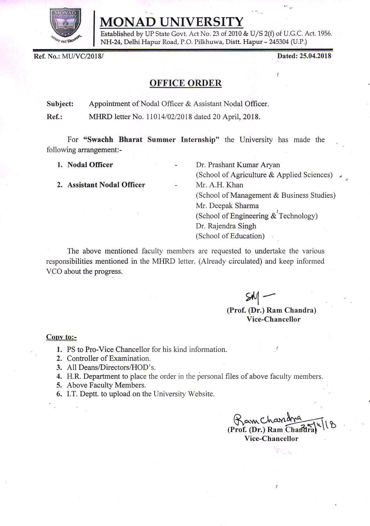 swach bharat summer internship
